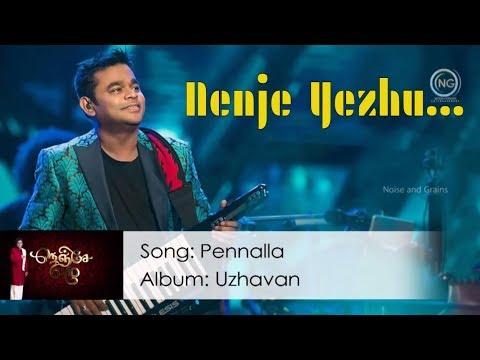 ar rahman nenje ezhu concert songs
